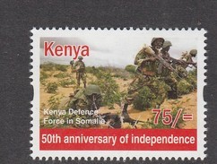 2013 Kenya Defence Force In Somalia (from Sheet Of 25 Independence Stamps) - Much Cheaper Than Buying Sheet!!! - Militaria