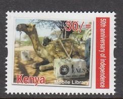 2013 Kenya  30/- Camel Mobile Library Independence  Much Cheaper Than Buying Sheet MNH - Kenya (1963-...)
