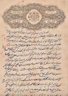 INDIA NABHA PRINCELY STATE 8-Annas COURT FEE DOCUMENT 1935-44 GOOD/USED - Nabha