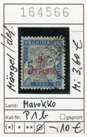 Frankreich - France - Francia - Marokko / Maroc - Michel Porto / Taxe 1 B - Oo Oblit. Used Gebruikt - Defekt / Abimée - Marokko (1891-1956)