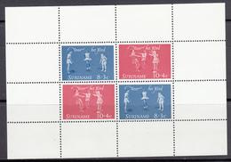 Suriname MNH NVPH Nr Block 3 From 1964 / Catw 1.00 EUR - Suriname