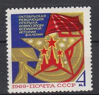 USSR - Michel - 1969 - Nr 3680 - MNH** - 1923-1991 USSR