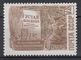 USSR - Michel - 1969 - Nr 3688 - MNH** - 1923-1991 USSR