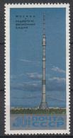 USSR - Michel - 1969 - Nr 3716 - MNH** - 1923-1991 URSS