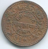 India - Princely States - Gwalior - VS1957 (1900) -¼Anna - Madho Rao - KM169 - १९५७ - India