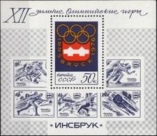 RUSSIE RUSSIA URSS CCCP Bloc Feuillet 108 ** MNH Jeux Olympiques Hiver Innsbruck 1976 - 1923-1991 USSR