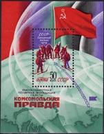 RUSSIE RUSSIA URSS CCCP Bloc Feuillet 141 ** MNH Ski Pôle Nord Pravda Arctique Polar 1979 - 1923-1991 USSR