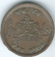 India - Princely States - Gwalior - VS1970 (1913) -¼Anna - Madho Rao - KM170 -१९७० - Thick Planchet - Inde