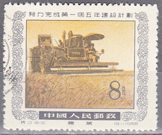 CHINA PEOPLES REPUBLIC   SCOTT NO  257     USED     YEAR  1955 - Used Stamps