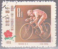 CHINA PEOPLES REPUBLIC   SCOTT NO  310     USED     YEAR  1957 - Used Stamps