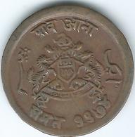 India - Princely States - Gwalior - VS1974 (1917) -¼Anna - Madho Rao - KM171 -१९७४ - Thin Planchet - India