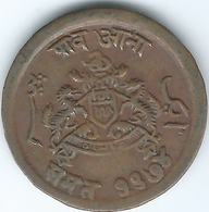 India - Princely States - Gwalior - VS1974 (1917) -¼Anna - Madho Rao - KM171 -१९७४ - Thin Planchet - Inde