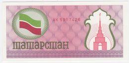 Tatarstan P 5 B - 100 Rubles 1991 1992 - UNC - Tatarstan