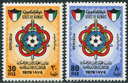 Kuwait 1979. Michel #834/355 MNH/Luxe. Military Football World Cup. (Ts22) - Voetbal
