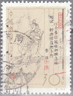 CHINA PEOPLES REPUBLIC   SCOTT NO  2502     USED     YEAR  1994 - Used Stamps