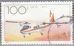 CHINA PEOPLES REPUBLIC   SCOTT NO  2664     USED     YEAR  1996 - Used Stamps