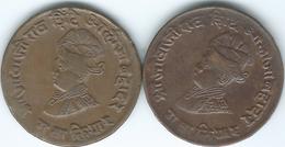 India - Princely States - Gwalior - VS1986 (1929) -¼Anna - Jivaji Rao - KM176.1 & KM176.2 -१९८६ - India