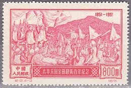 CHINA PEOPLES REPUBLIC   SCOTT NO  125    MNH     YEAR  1951  REPRINT - Réimpressions Officielles