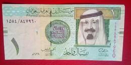 1  Riyal - Saudi-Arabien