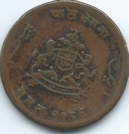 India - Princely States - Gwalior - VS1986 (1929) -¼Anna - Jivaji Rao - KM177 -१९८६ - India