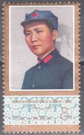 CHINA PEOPLES REPUBLIC   SCOTT NO  1358      MNH     YEAR  1977 - Nuovi