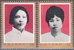 CHINA PEOPLES REPUBLIC   SCOTT NO  1379-80      MNH     YEAR  1978 - 1949 - ... Repubblica Popolare