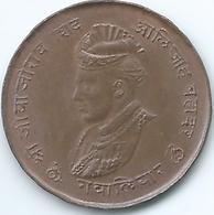 India - Princely States - Gwalior - VS1999 (1942) -¼Anna - Jivaji Rao - KM178.1 -१९९९ - With Cobras - India