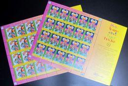 UNO WIEN 2005 Mi-Nr. 451/52 Kleinbögen Int. Friedenstag ** MNH - Blocs-feuillets