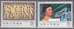 CHINA PEOPLES REPUBLIC   SCOTT NO  1475-76      MNH     YEAR  1979 - 1949 - ... Repubblica Popolare