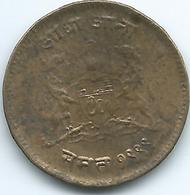 India - Princely States - Gwalior - VS1999 (1942) -½Anna - Jivaji Rao - KM179 -१९९९ - India