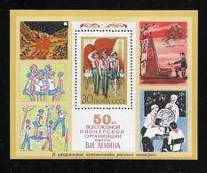 RUSIE  ( EURUB - 60 )   1972  N° YVERT ET TELLIER  N°  75  N** - Blocks & Sheetlets & Panes