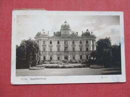 Latvia  Riga     Stamp  & Cancel   -ref 3412 - Latvia