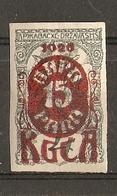 Yougoslavie, Royaume De Serbie KGCA Carinthie 1920 - 15 Para - Scott 4LB2 MH - Oblitérés