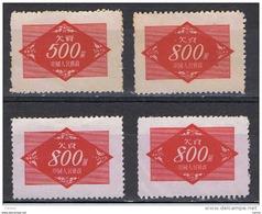 CINA:  1950  TASSE  -  4  VAL. CARMINIO  N.G. -  YV/TELL. 113 + 114 - 1949 - ... Repubblica Popolare