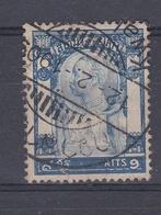 SIAM :  No 68 Oblitéré - Siam