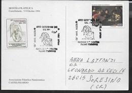 ANNULLO SPECIALE - CASTELFIDARDO - 08.10.1994 - 150° NASCITA PAOLO SOPRANI - FONDATORE INDUSTRIA FISARMONICA - Musica