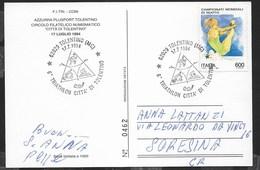 ANNULLO SPECIALE - TOLENTINO (MC) - 17.07.1994 - 6° TRIATHLON CITTA' DI TOLENTINO - SU CARTOLINA TEMATICA - Francobolli