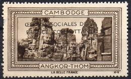 Vignette CAMBODGE - ANGKOR-THOM (Oeuvres Sociales De La France Combattante) - Neuve Avec Charnière / Mint Hinged - Erinnophilie