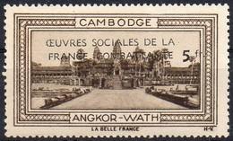 Vignette CAMBODGE - ANGKOR-WATH (Oeuvres Sociales De La France Combattante) - Neuve Sans Charnière / Mint Never Hinged - Erinofilia