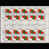 ISRAEL 1991 - Scott# 1074b Sheet-Keep Touch MNH - Israel