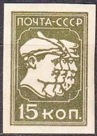 1931-32 -Série Postale D'usage Courant -  Timbre Non Dentelé Neuf * - Y&T 442A - - 1923-1991 URSS
