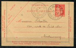 4726 - FRANKREICH - Kartenbrief K 36 - Ganzsachen