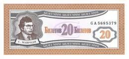 20 Rubel MMM Ticket (Aktie) 1994 UNC - Russland