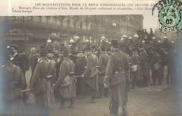 Cpa 75 Les Manifestations Pour Le Repos Hebdomadaire 20 Janvier 1907 Barrages Place Du Chateau D'eau Rondes Des Dragons - France