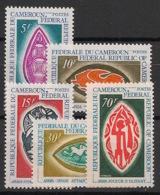 Cameroun - 1969 - N°Yv. 472 à 476 - Art Indigène - Neuf Luxe ** / MNH / Postfrisch - Cameroon (1960-...)