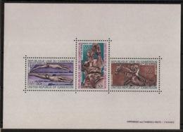 Cameroun - 1972 - Bloc Feuillet BF N°Yv. 8 - Olympics / Munich 72 - Neuf Luxe ** / MNH / Postfrisch - Cameroon (1960-...)