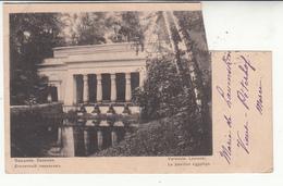 Russie- Varsovie - Lazienki - Pavillon égyptien - Timbre Découpé (vendue En L'état) - Russie