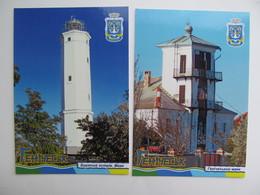 2 PCs Ukraine Henichesk Lighthouse Byriuchyi Island. Lighthouse From Big Set - Fari