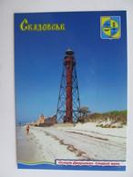 Ukraine Skadovsk. Dzharylhach Island. Old Lighthouse From Big Set - Fari