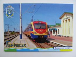 Ukraine. Henichesk Railway Station With Train / La Gare / Banhof From Big Set - Estaciones Con Trenes